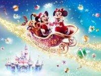 Trang chủ - Hong Kong - Tòa nhà Sky 100 - Disneyland - Thẩm Quyến - Quảng Châu